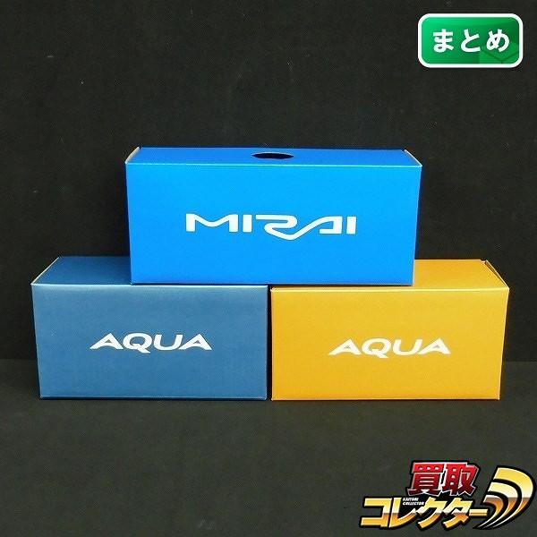 1/30 カラーサンプル まとめて トヨタ MIRAI AQUA 非売品