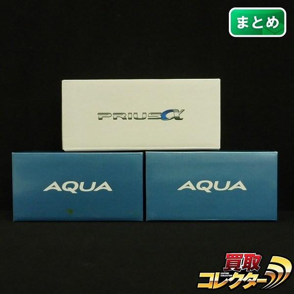 1/30 カラーサンプル まとめて トヨタ PRIUSα AQUA 非売品