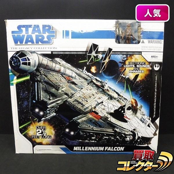 SW Legacy Collection アルティメット ミレニアムファルコン
