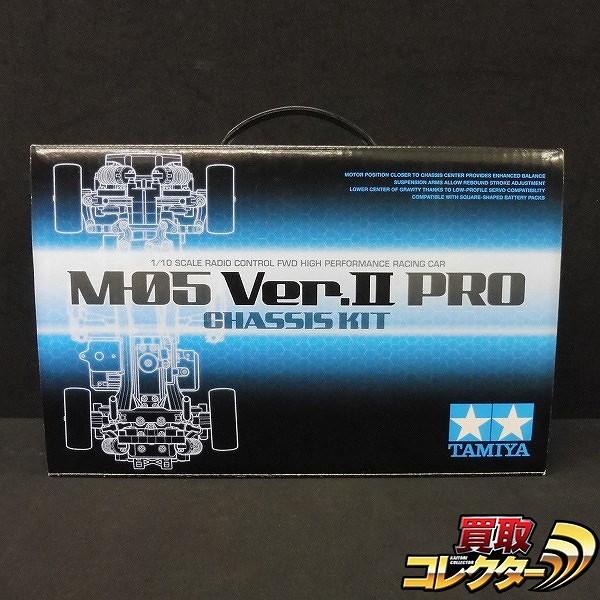 タミヤ 1/10 M-05 Ver.II PRO シャーシキット 組途中/ RC