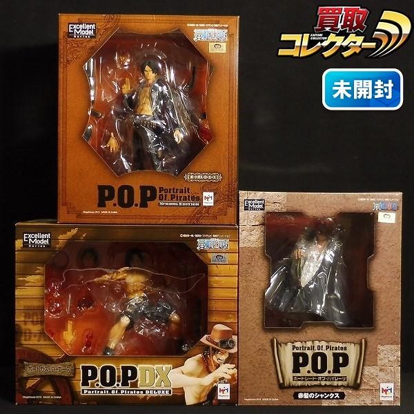 P.O.P 赤髪のシャンクス DX STRONG EDITION エース  / POP