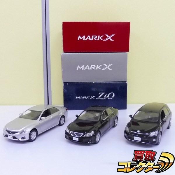 トヨタ系 1/30 カラーサンプル MARK X Zio マークX 非売品