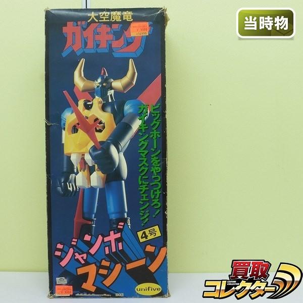 ジャンボマシーン4号 大空魔竜ガイキング / ジャンボマシンダー