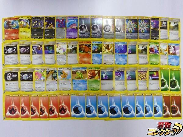 ポケモンカード VS 60枚 キラ 有 1ED e 新裏面 当時物