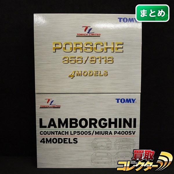 トミカリミテッド ランボルギーニ ポルシェ 4モデル LP500S 他