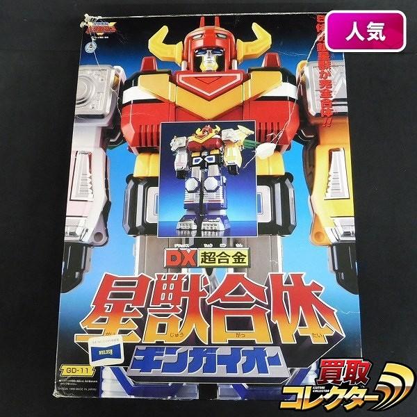星獣戦隊ギンガマン DX 超合金 星獣合体 ギンガイオー_1