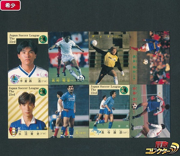 カルビー 日本リーグ サッカー カード 87年 NO.64~78 8種 奥寺
