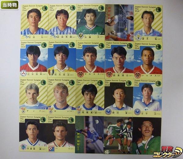 カルビー 当時物 日本リーグ サッカーカード 87年 No.2~60 20種