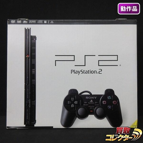 プレイステーション2 SCPH-70000 CB ブラック 本体 PS2