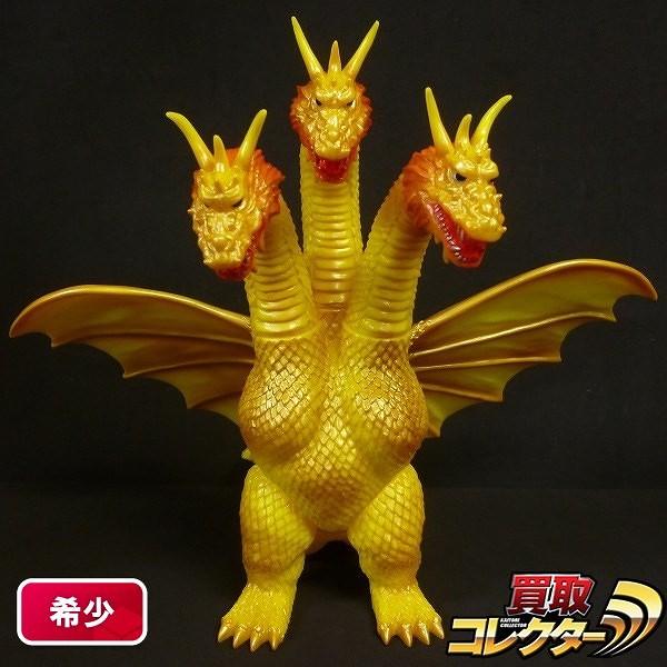 パイロットエース 怪獣ダイナマイツ キングギドラ 黄 / ゴジラ
