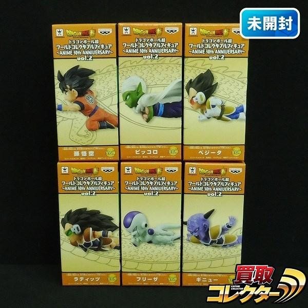 ドラゴンボール超 ワーコレ ANIME 30th ANNIVERSARY 2 全6種