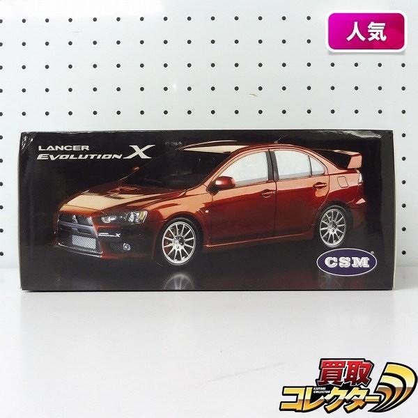 CSM 1/18 三菱 ランサーエボリューションX / ワインレッド 赤