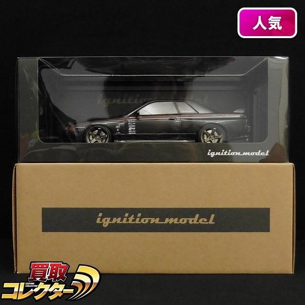 IG-MODEL 1/18 ニスモ R32 GT-R S-tune ガングレイメタリック