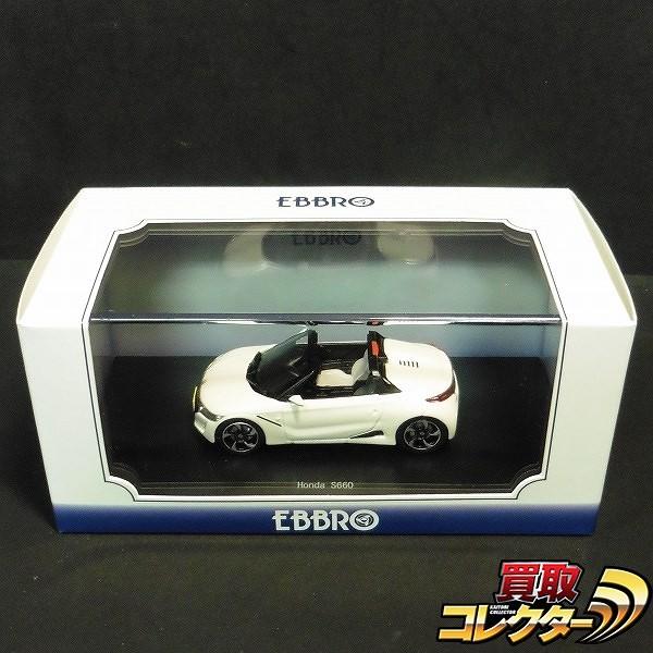 エブロ EBBRO 1/43 ホンダ S660 ホワイト 45357