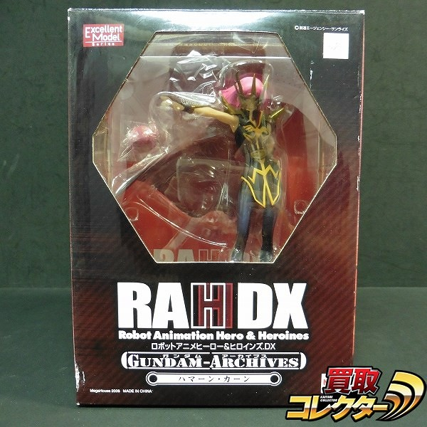 RAH DX GA 1/8 ハマーン・カーン / 機動戦士ガンダムZZ