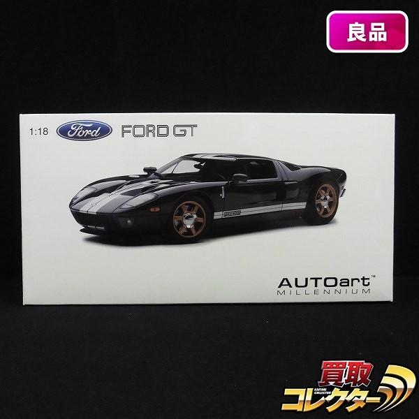オートアート ミレニアム 1/18 FORD フォード GT ブラック