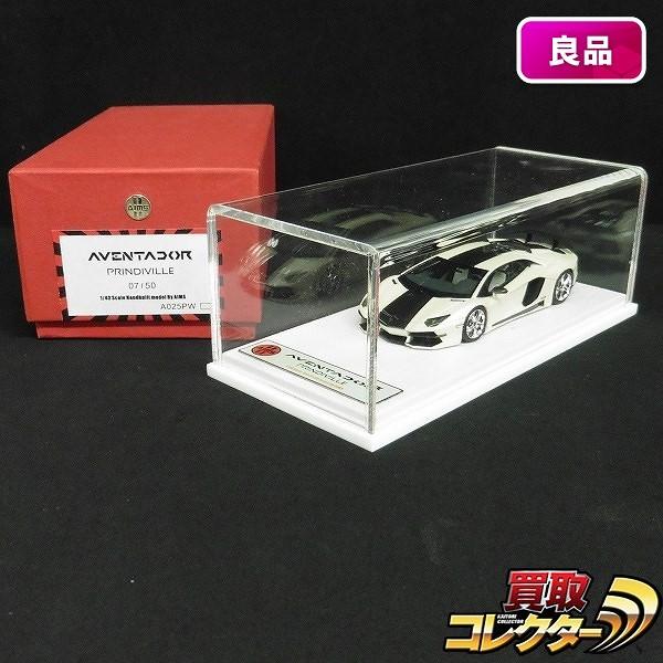エイムス 1/43 Lamborghini アヴェンタドール PRINDIVILLE 白