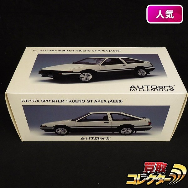 1/18 トヨタ スプリンタートレノ GT アペックス AE86