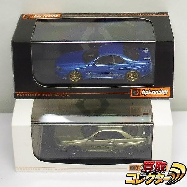 hpi racing 1/43 トミーカイラ R R34 ミレニアムジェイド ブルー