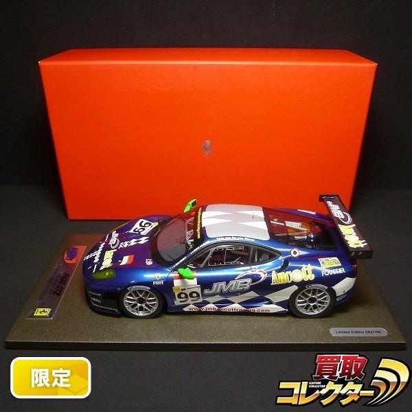 100台限定 BBR 1/18 フェラーリ F430 GT2 ルマン2008 #99