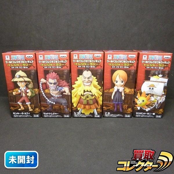 ワーコレ トレジャーラリー シキ ナミ サニー号Ver. 全5種