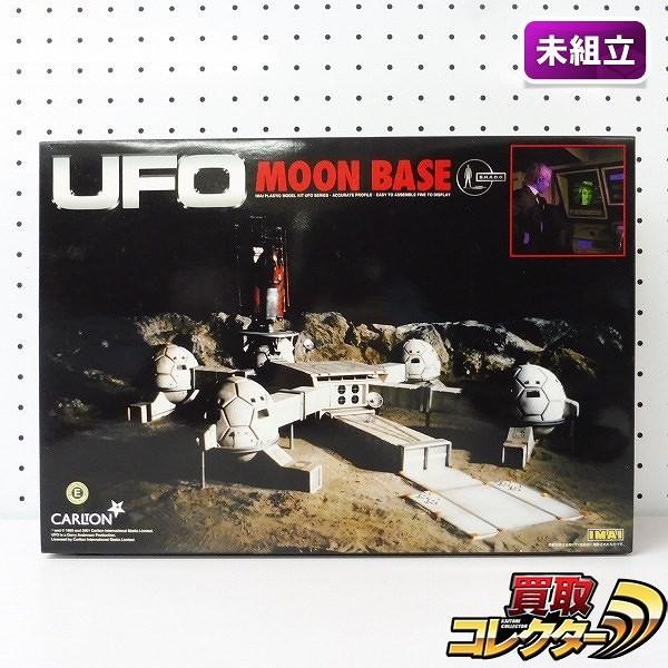 イマイ 謎の円盤 UFO ムーンベース 未組立 / MOON BASE