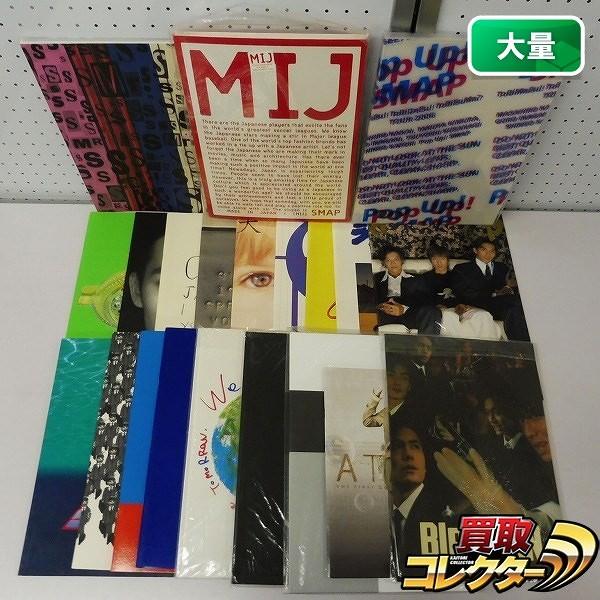 SMAP パンフレット ライブ ミュージカル 聖闘士星矢 他 大量