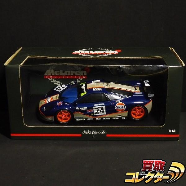 PMA 1/18 マクラーレン F1 GTR ガルフ Gulf ルマン 24H #24