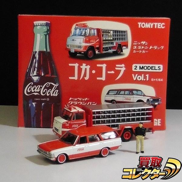 トミカリミテッドヴィンテージ コカ・コーラ 2モデル Vol.1 TLV