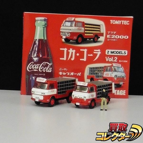 トミカリミテッドヴィンテージ コカ・コーラ 2モデル Vol.2