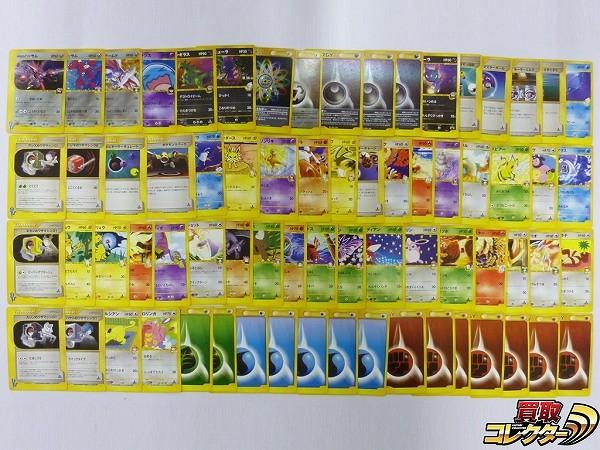 ポケモンカード VS 70枚 キラ 11枚含 1ED e 新裏面 ハッサム 他