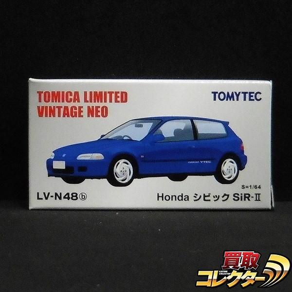トミカリミテッドヴィンテージネオ LV-N48b シビック SiR-Ⅱ 青