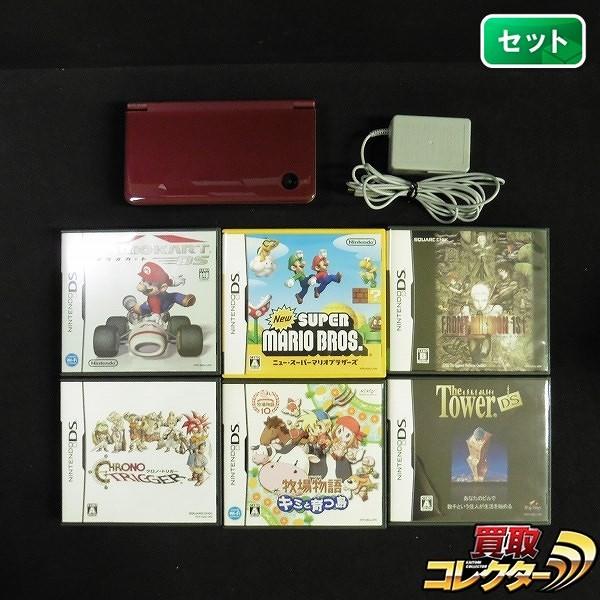 ニンテンドー DSi LL 本体 + DS ソフト 6本 マリオ 牧場物語 他