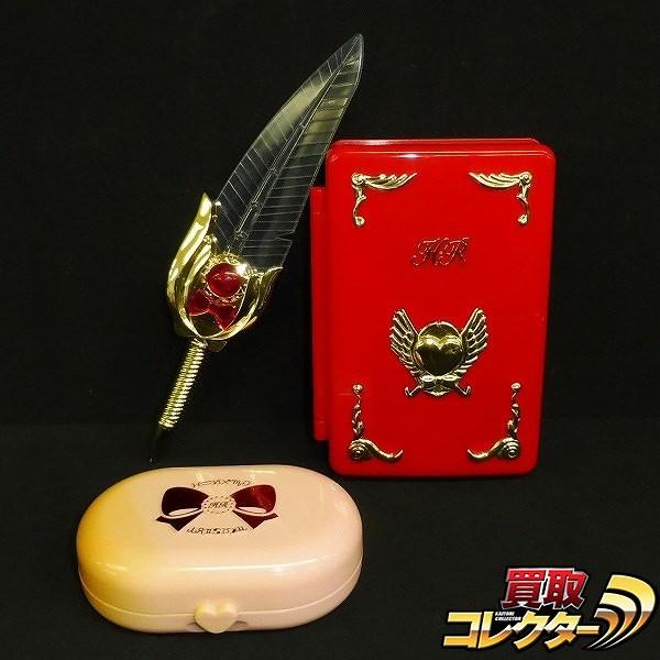 姫ちゃんのリボン 魔法のパレット 羽根ペン 秘密のハートタクト