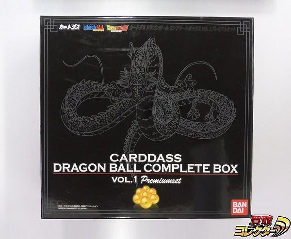 ドラゴンボール カードダス コンプリートボックス VOL.1 孫悟空