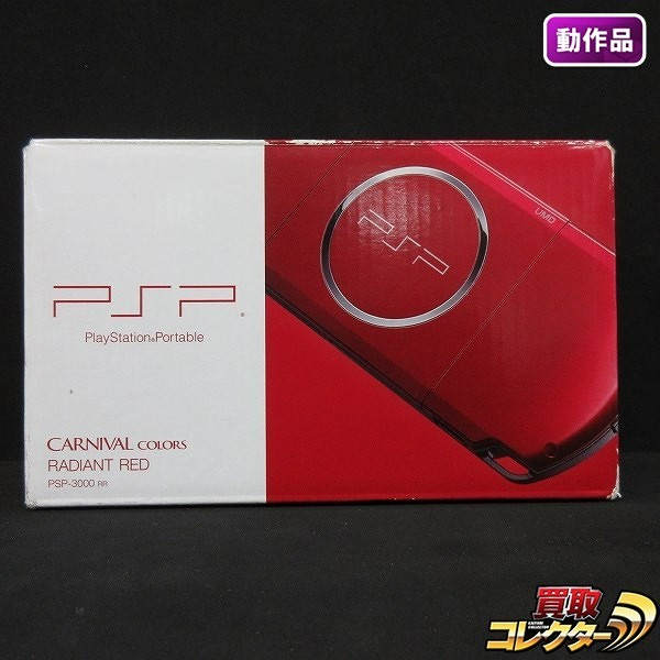 PSP-3000 本体 ラディアントレッド / Play Station Portable
