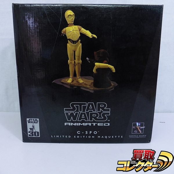 ジェントルジャイアント STARWARS C-3PO アニメイテッド
