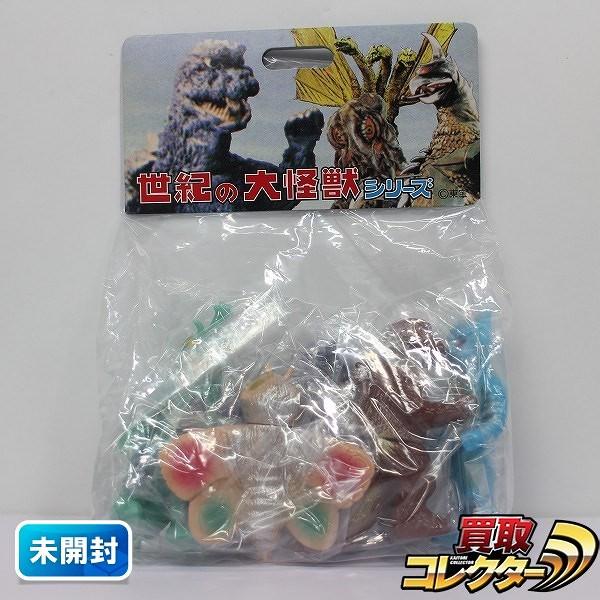 マーミット 世紀の大怪獣 怪獣天国 メガロゴジラセット