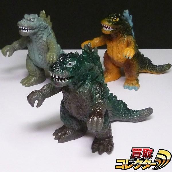 スラッシュカンパニー 怪獣愛蔵組 キングザウルス 復刻 ゴジラ 3種