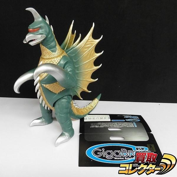 ギガブレイン ガイガン 2代目 ソフビ / ゴジラ対メガロ 怪獣 東宝
