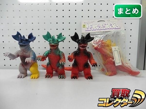 スラッシュカンパニー 怪獣愛蔵組 バラゴン 3種 ゴジラ / 復刻
