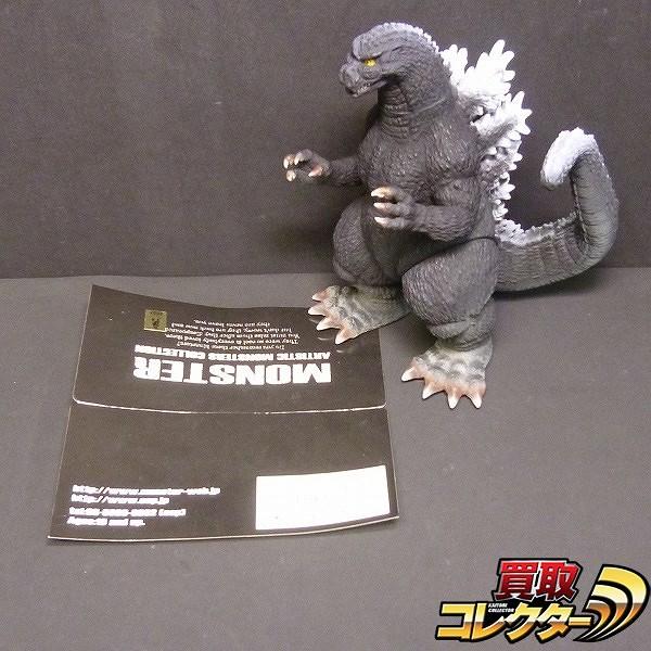 PLEX×CCP シリーズ第4弾 AMC 1994 ゴジラ ソフビ / 怪獣