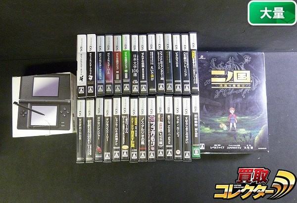 DS Lite 本体 + ソフト 29本 ポケモン DP BW マリオカートDS 他