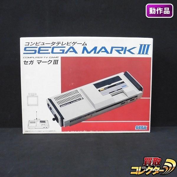 コンピュータテレビゲーム セガ マークⅢ 本体