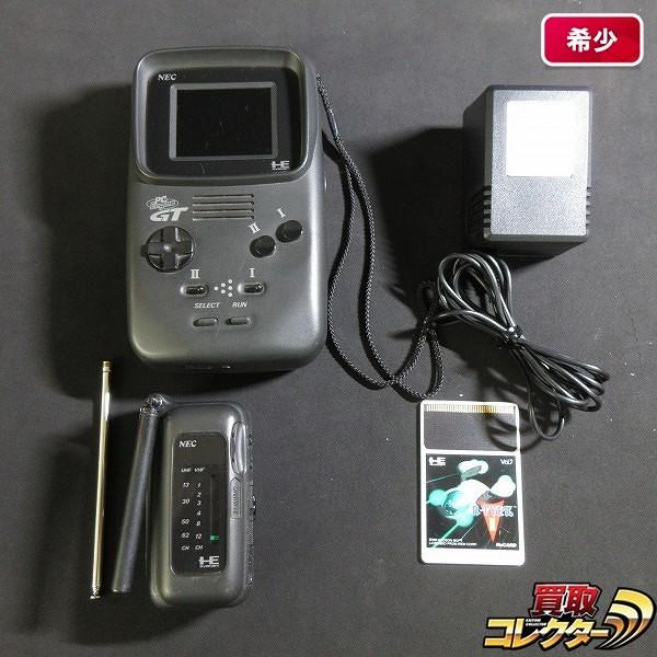 PCエンジンGT 本体 ACアダプタ + TVチューナー ソフト