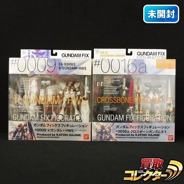 GFF #0009 νガンダム+HWS #0016 クロスボーンガンダム X-1