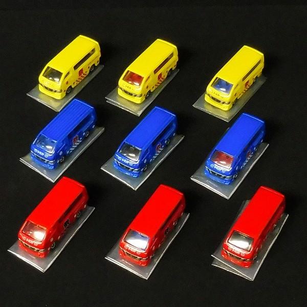 トミカ 組み立て工場 第16弾 日産NV350 キャラバン 赤 青 黄 9種_2