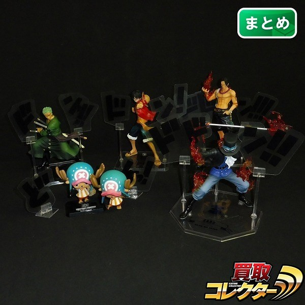 フィギュアーツ ZERO ワンピース 5th まとめ エース サボ 他