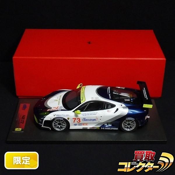 BBR 1/18 フェラーリF430 GT セブリング 2008 Tafel Racing 73