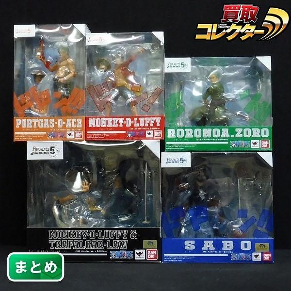 Figuarts ZERO 5th ANNIVERSARY ルフィ&ロー サボ エース ゾロ